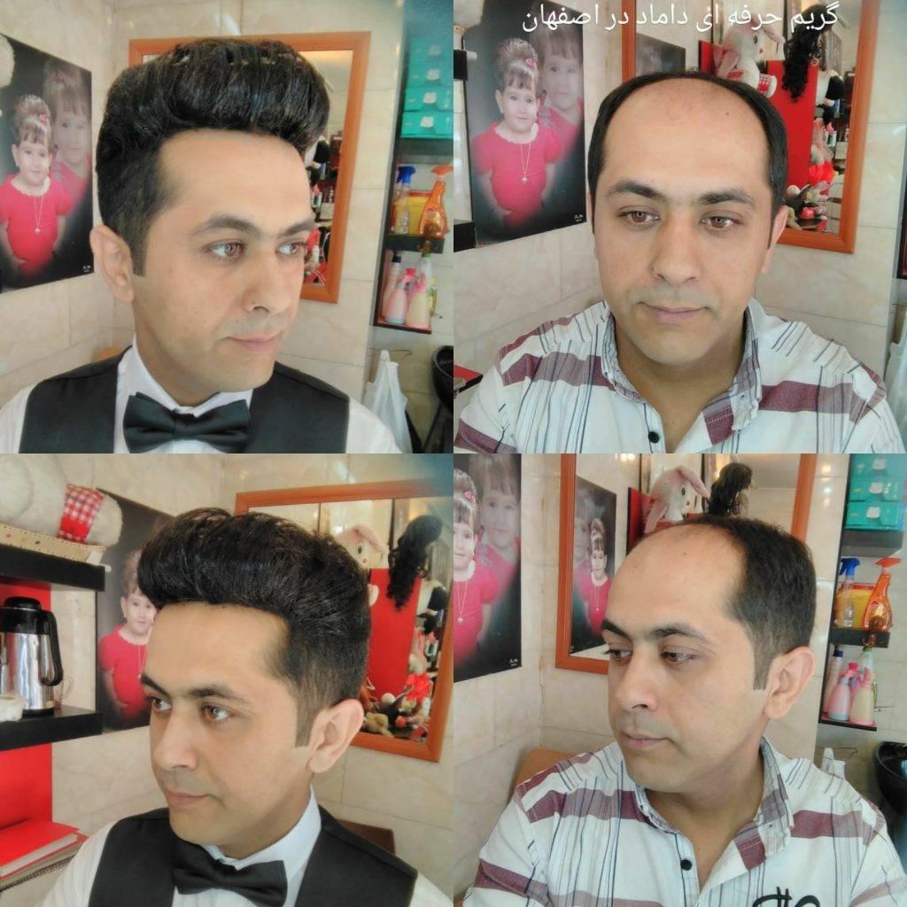 بهترین آرایشگاه مردانه در اصفهان