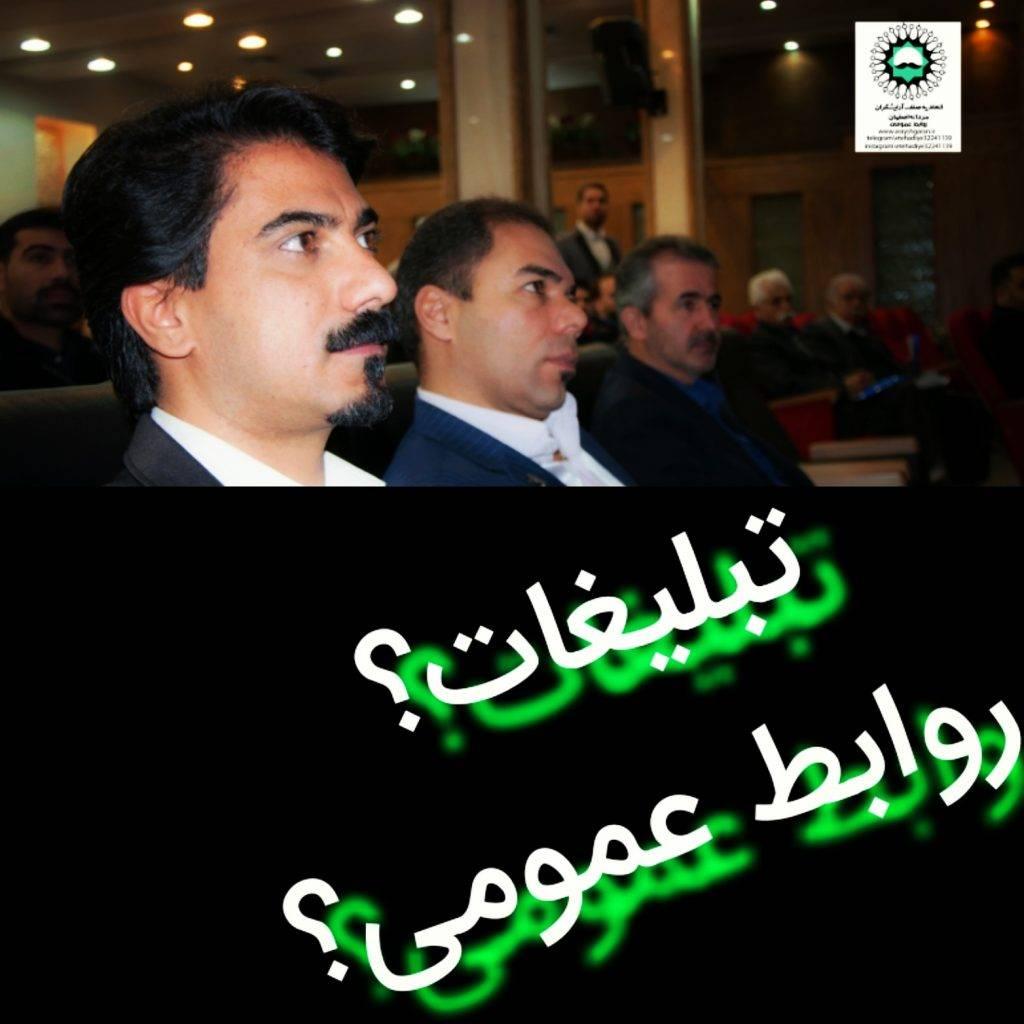 مدیر موفق سید مصطفی سلمانی